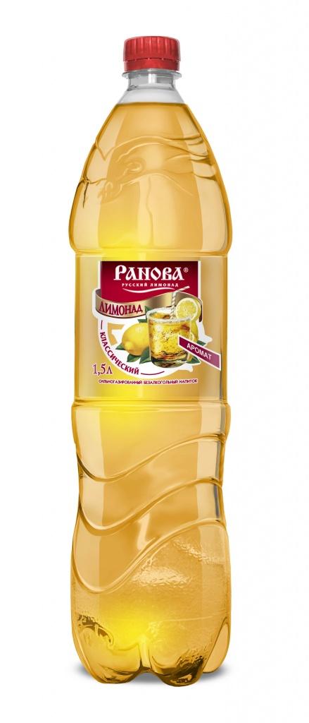 Лимонад Классический 1,5 л.